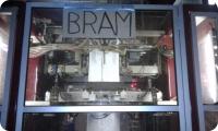 брам машина розлив органики